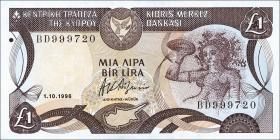 Zypern / Cyprus P.53e 1 Pound 1996 (1)