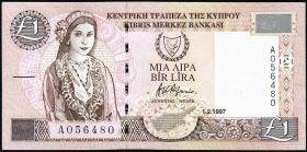 Zypern / Cyprus P.57 1 Pound 1997 (1)