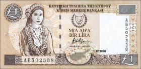Zypern / Cyprus P.60b 1 Pound 1998 (1)