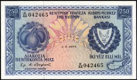 Zypern / Cyprus P.41b 250 Mils 1974 (1)