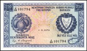 Zypern / Cyprus P.41c 250 Mils 1979 (1)
