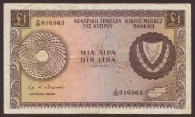 Zypern / Cyprus P.43a 1 Pound 1972 (3)