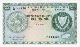 Zypern / Cyprus P.42c 500 Mils 1.6.1979 (1)