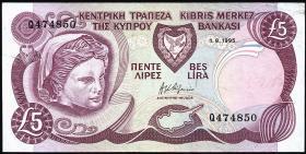 Zypern / Cyprus P.54b 5 Pounds 1995 (2+)