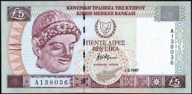 Zypern / Cyprus P.58 5 Pounds 1997 (1)