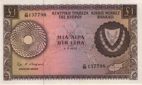Zypern / Cyprus P.43b 1 Pound 1975 (1/1-)