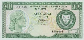 Zypern / Cyprus P.48c 10 Pounds 1985 (1)