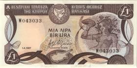 Zypern / Cyprus P.53a 1 Pound 1.4.1987 (1)