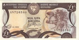 Zypern / Cyprus P.53b 1 Pound 1992 (1)