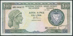 Zypern / Cyprus P.55d 10 Pfund 1995 (3+)