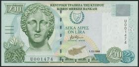 Zypern / Cyprus P.62b 10 Pounds 1997 (1)