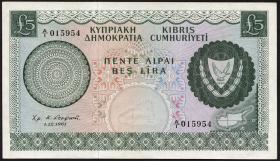 Zypern / Cyprus P.40 5 Pounds 1961 (1)