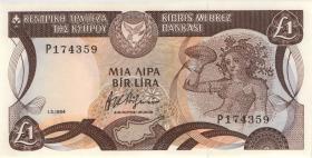 Zypern / Cyprus P.50 1 Pfund 1984 (1)