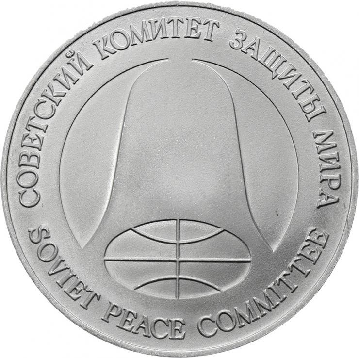 Gedenkmedaille Friedensabkommen Russland-USA 1988