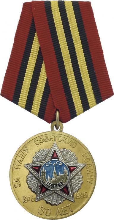 """Orden """"50 Jahre Sieg im Großen Vaterländischen Krieg 1941-45"""""""
