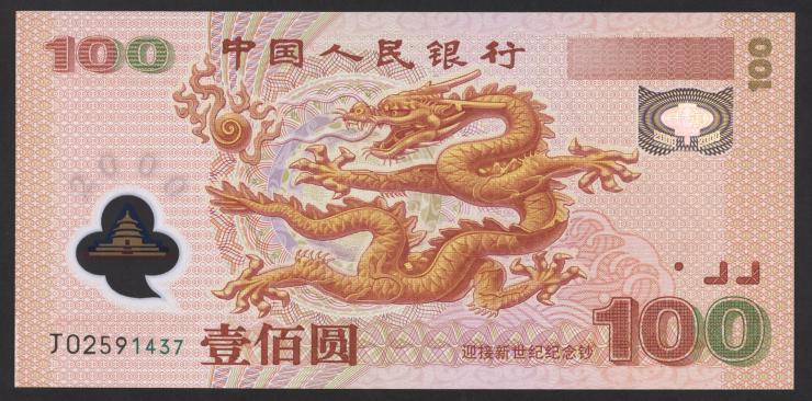 China P.902b 100 Yuan 2000 Polymer (1)