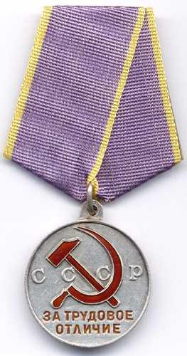 H-3.02.2 Med. für ausgezeichnete Arbeit (1943)