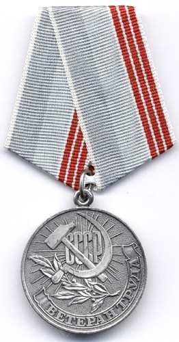 H-3.04 Veteran der Arbeit