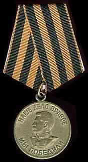 H-3.39 Sieg über Deutschland