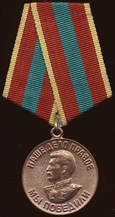 H-3.41 Heldenmütige Arbeit im Großen Vaterländischen Krieg