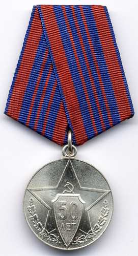 H-3.52 50 Jahre Miliz