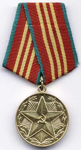 H-3.75.3 Medaille für Treue Dienste -Streitkräfte