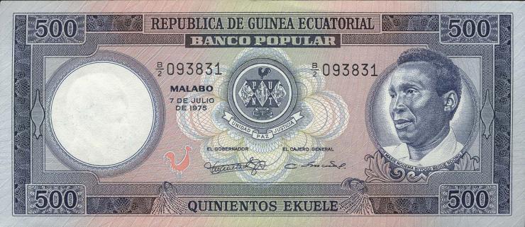 Äquatorial-Guinea P.12 500 Ekuele 1975 (1)