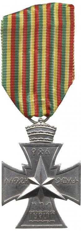 Äthiopien: Siegesstern 1941