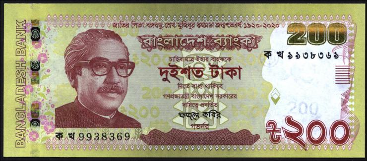 Bangladesch / Bangladesh P.neu 200 Taka 2020 (1)
