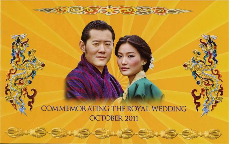 Bhutan P.35 100 Ngultrum 2011 Gedenkbanknote Folder (1)