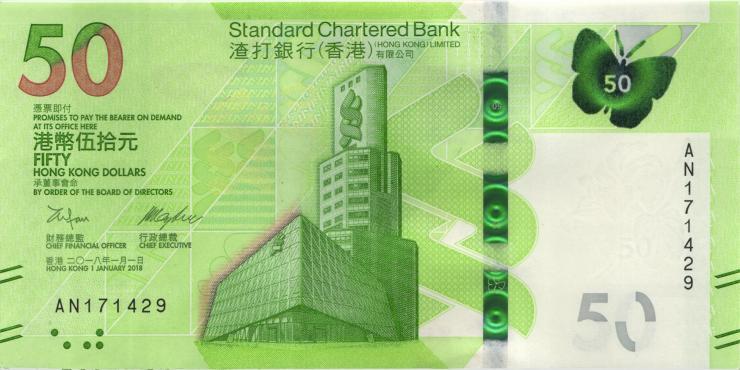 Hongkong P.neu 50 Dollars 2018 (1)