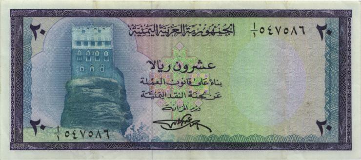 Jemen / Yemen arabische Rep. P.09 20 Rials (1971) (3)