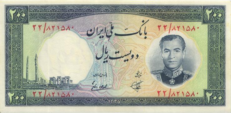Iran P.070 200 Rials (1958) (1-)