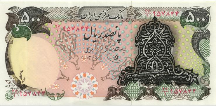 Iran P.114c 500 Rials o.J. Prov. Ausgabe  (1)