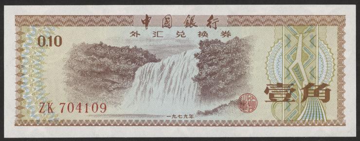 China P.FX1 10 Fen 1979 für ausländische Besucher (2)
