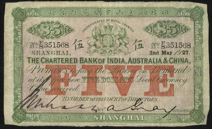 China P.S0184 5 Dollars 2.5.1927 Shanghai (3)