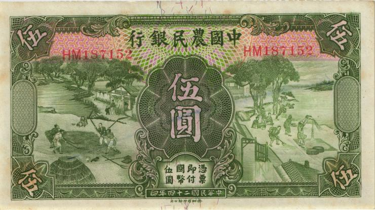 China P.458a 5 Yuan 1935 Farmers Bank of China (1/1-)