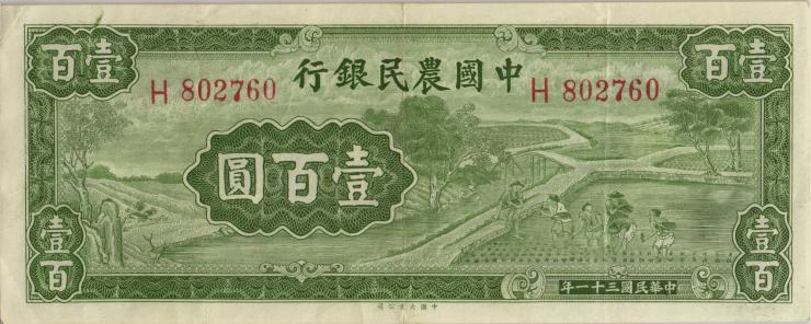 China P.480 100 Yüan 1942 Farmers Bank of China (3/2)