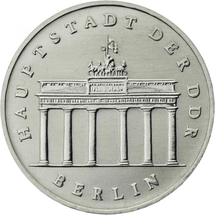 DDR 5 Mark 1971  Brandenburger Tor