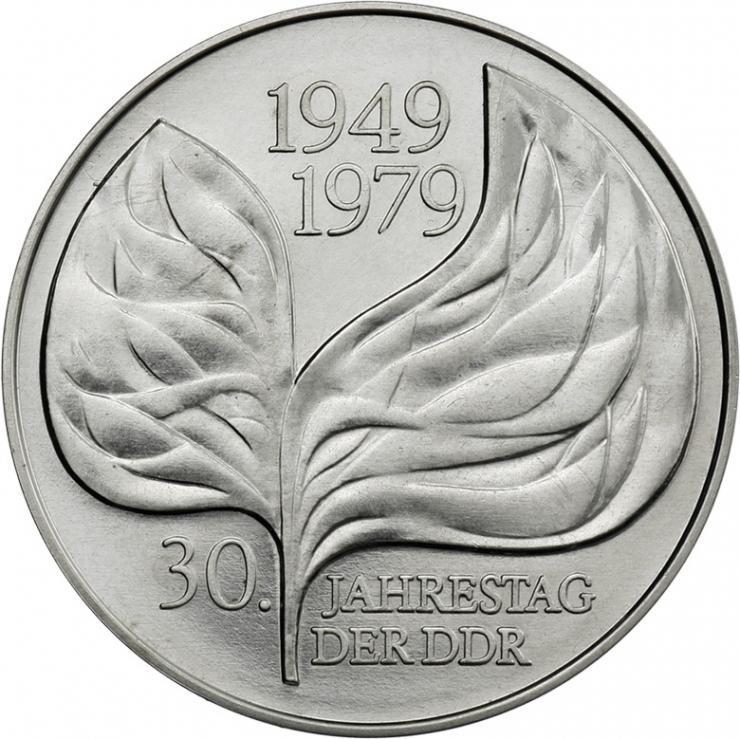 """DDR 20 Mark 1979 30 Jahre DDR """"Blattprobe"""""""