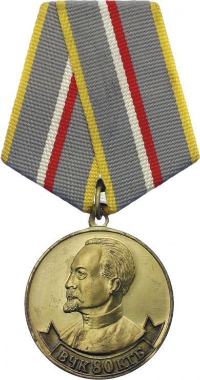 80 Jahre KGB - Felix Dscherschinski
