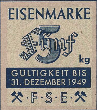 Eisenmarken - Ersatzgeld FSE 5 kg (1)