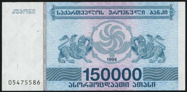 Georgien / Georgia P.49 150.000 Laris 1994 (1)