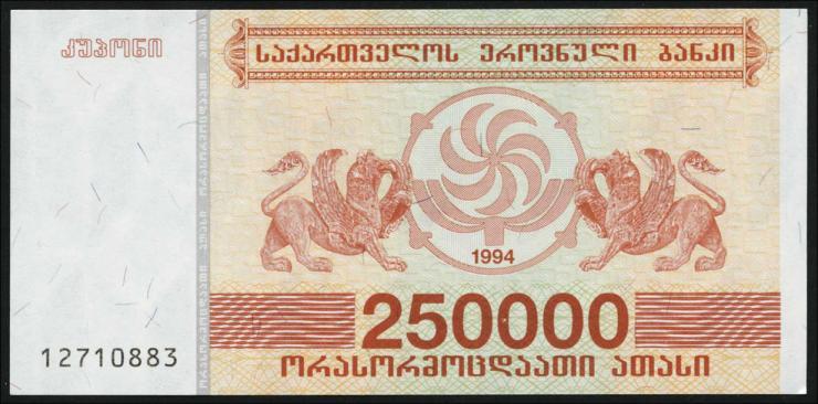 Georgien / Georgia P.50 250.000 Laris 1994 (1)