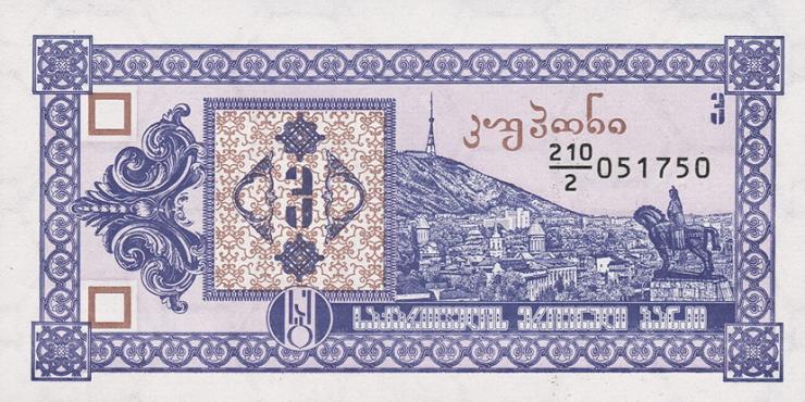 Georgien / Georgia P.34 3 Laris (1993) (1)