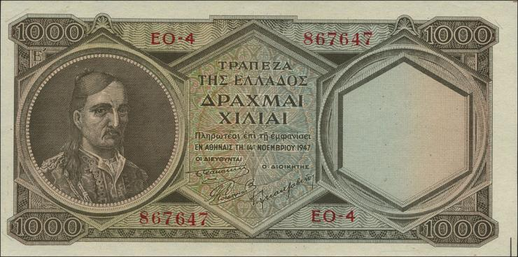 Griechenland / Greece P.180b 1000 Drachmen 1947 (1)