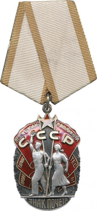 H-2.08.3.2 Orden Zeichen der Ehre (1943)