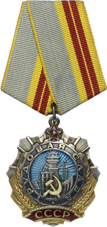 H-2.10.2 Orden des Arbeiterruhms