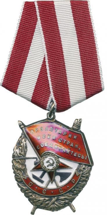 H-2.14.5 Rotbanner-Orden