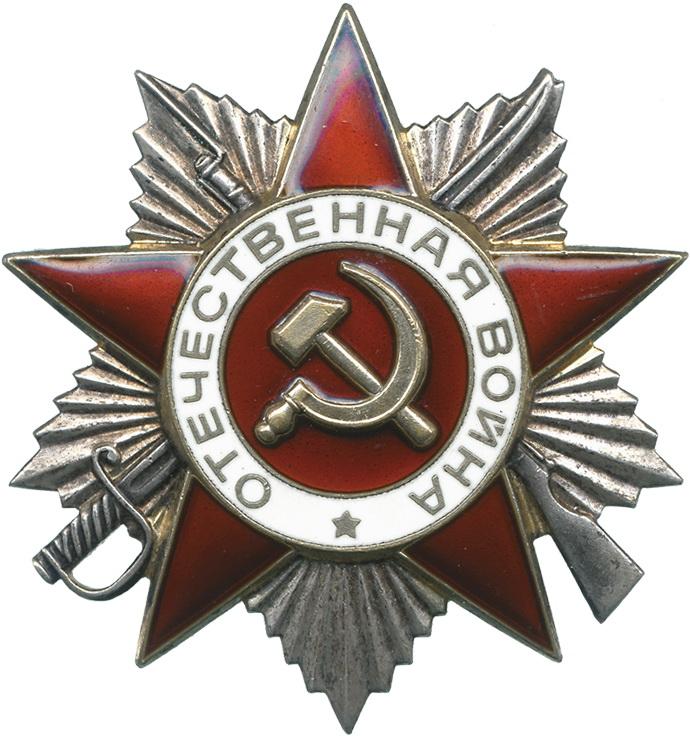 H-2.21.6 Orden d.Vaterländischen Krieges 1985